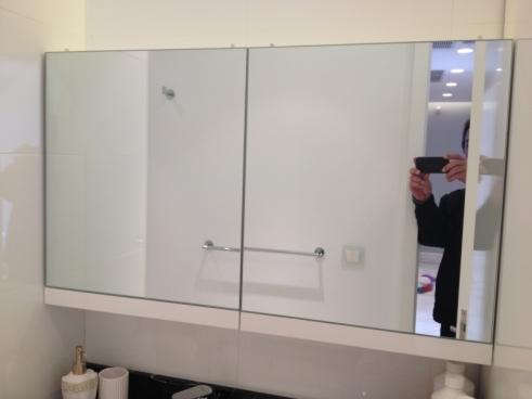 Cam Bölme Ve Ayna Uygulamaları